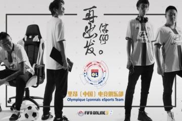L'OL se lance en Chine